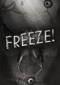 Обложка Freeze!