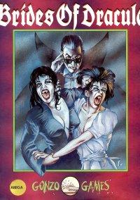Обложка Brides of Dracula