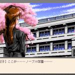 Скриншот Akiko – Изображение 13