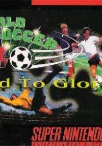 Обложка World Soccer 94: Road to Glory