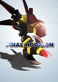 Обложка Final Horizon