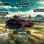 Скриншот Tank Biathlon – Изображение 1