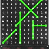 Скриншот WordSearch Unlimited