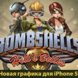 Скриншот Bombshells: Hell's Belles