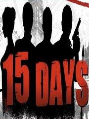Обложка 15 Days