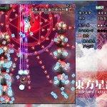 Скриншот Touhou 12 - Undefined Fantastic Object – Изображение 3