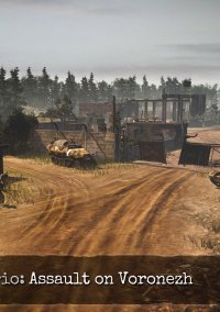 Обложка Company of Heroes 2: Case Blue Mission Pack