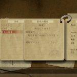 Скриншот Atelier Totori: The Adventurer of Arland – Изображение 26