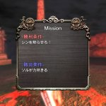 Скриншот Guilty Gear 2: Overture – Изображение 318