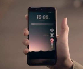 Cтанетли HTC великой снова благодаря сенсорному корпусу смартфонаU?