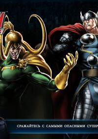 Обложка Marvel: Avengers Alliance