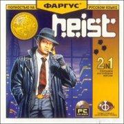 Обложка Heist