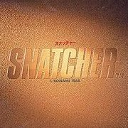 Обложка Snatcher
