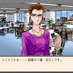 Скриншот Akiko – Изображение 2