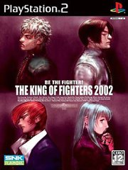 Обложка The King of Fighters 2002