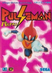 Обложка Pulseman