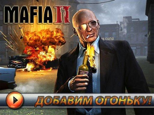 Mafia 2. Дневники разработчиков. Рассказ о создании (русские субтитры)