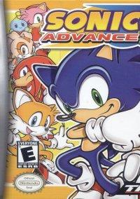 Обложка Sonic Advance 3
