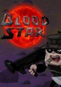 Обложка Blood Star