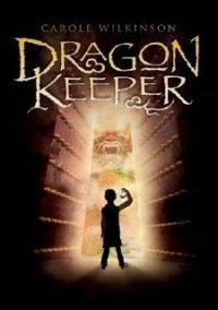 Обложка Dragon Keeper