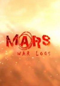 Обложка Mars: War Logs