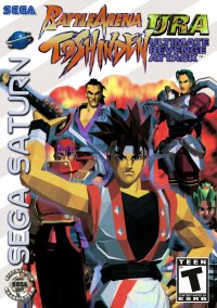 Обложка Battle Arena: Toshinden URA