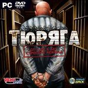 Обложка Prison Tycoon 4: SuperMax