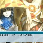 Скриншот Phantasy Star Portable 2 Infinity – Изображение 16