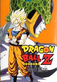 Dragon Ball Z 1 – фото обложки игры