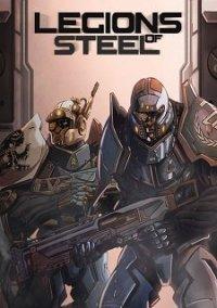 Обложка Legions of Steel