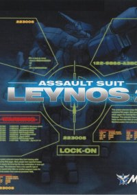 Обложка Assault Suit Leynos 2
