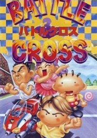 Обложка Battle Cross