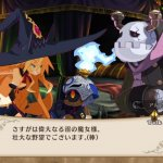 Скриншот The Witch and the Hundred Knights – Изображение 20