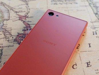 Слух: Sony ищет покупателей на мобильное подразделение
