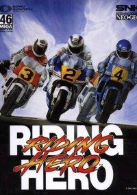 Riding Hero – фото обложки игры