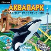 Обложка SeaWorld Adventure Parks Tycoon