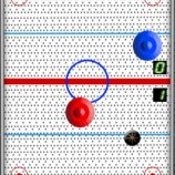 Скриншот HC Air Hockey Ultimate