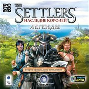 The Settlers: Heritage of Kings - Legends