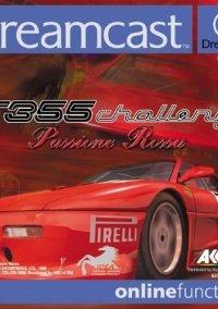 F355 Challenge – фото обложки игры