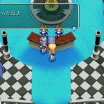 Скриншот Star Ocean: Second Evolution – Изображение 41