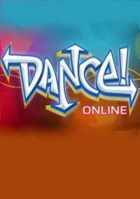 Обложка DANCE! Online