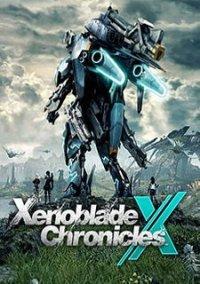 Обложка Xenoblade Chronicles X