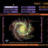 Скриншот Star Trek: Voyager - Elite Force Expansion Pack