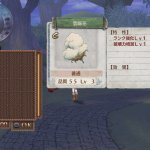 Скриншот Atelier Rorona: The Origin Story of the Alchemist of Arland – Изображение 64