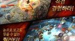 Лидера южнокорейского чарта Google Play уличили в плагиате Dark Souls - Изображение 10