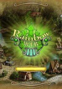 Обложка Rainbow Web 3