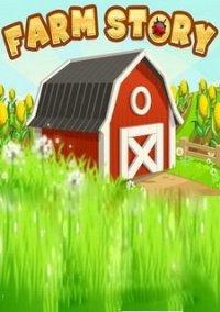 Farm Story. Flowers – фото обложки игры
