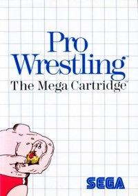 Обложка Pro Wrestling
