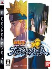 Обложка Naruto Narutimate Storm