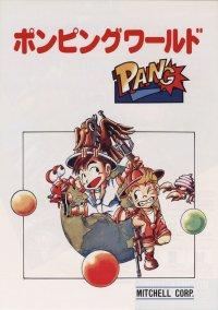 Pang – фото обложки игры